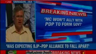 Jammu and Kashmir: Omar Abdullah says no mandate to form govt, after BJP-PDP Alliance Broke Out - NEWSXLIVE