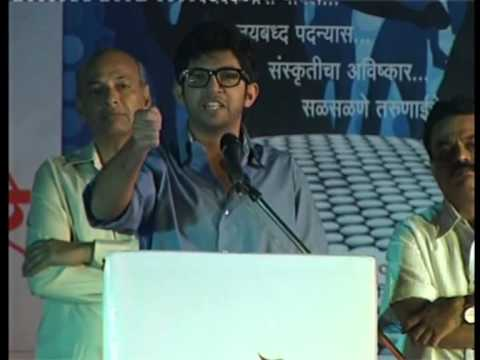 Yuva Sena President Aaditya Thackeray Speech at Yuva Gaurav Puraskar in Borivali Magathane