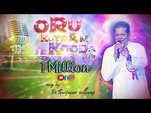 Pr.Thanjavoor williams Tamil christian songs,oru kutram kooda
