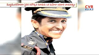 Lieutenant Bhavana Kasturi First Lady Officer To Lead A Contingent Army Day Parade  | CVR News - CVRNEWSOFFICIAL