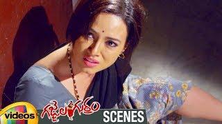 Sana Khan Emotional Scene | Gajjala Gurram Telugu Movie Scenes | Suresh Krishna | Mango Videos - MANGOVIDEOS
