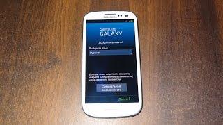 Восстановление Samsung Galaxy S3