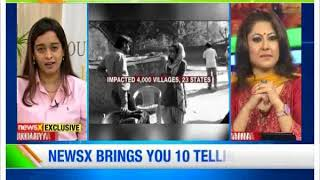 Girl Power: Founder of Outline India, Prerna Mukharya on NewsX - NEWSXLIVE