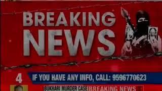 Journalist Shujaat Bukhari Murder Case: Targeted due to PDP link, says sources - NEWSXLIVE