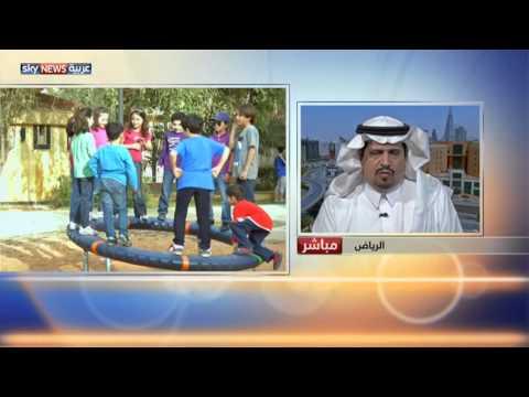 السعودية.. حماية الأطفال من التحرش