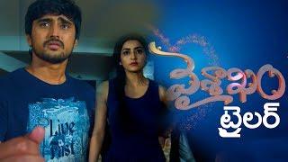 #Vaisakham new trailer || Harish, Avanthika || B Jaya || BA Raju || Sai Kumar - IGTELUGU