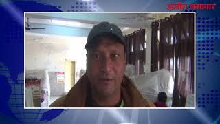video : बठिंडा : बढ़ती सर्दी में भी डेंगू का कहर जारी