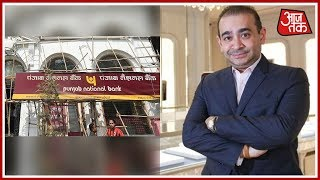 ख़बरदार: बैंक 'लूटकर' बहार भागने के रास्ते कब बांध होंगे? - AAJTAKTV