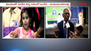Vishwavani Education Institutions Annual Day Celebrations in Vijayawada | CVR News - CVRNEWSOFFICIAL