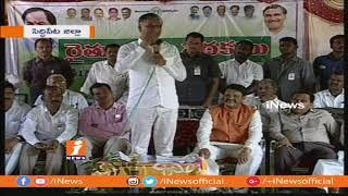 Minister Harish Rao Speech At Rythu Bandhu Cheques Distribute In Siddipet | iNews - INEWS