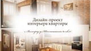 Ремонт трехкомнатной квартиры   обзор № 1