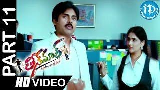 Teenmaar Full Movie Part 11   Pawan Kalyan, Trisha, Kriti Kharbanda   Mani Sharma - IDREAMMOVIES