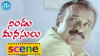 Nindu Manasulu Movie Scenes - Meera Jasmine Enjoying with Her Friends || Jayasurya - IDREAMMOVIES