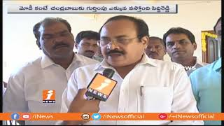 TTDP Peddireddy Face To Face Over Dharmabad Court Issues Arrest Warrant To Chandrababu | iNews - INEWS
