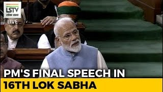 PM Modi's Last Speech In Lok Sabha Before General Election - NDTV