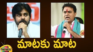 Pawan Kalyan Strong Counter To KTR About Alliance With YS Jagan | KTR Vs Pawan Kalyan | Mango News - MANGONEWS