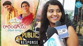 Rarandoi Veduka Chudham Public Response / Review || Naga Chaitanya || Rakul Preet Singh || DSP - IDREAMMOVIES