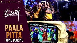 Paala Pitta Song Making - Maharshi - Mahesh Babu, PoojaHegde || Vamshi Paidipally || DSP - DILRAJU
