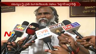 Congress Leader Jagga Reddy Speaks to Media about Unemployment Problems || NTV - NTVTELUGUHD