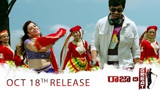Raja The Great Trailer 1 - Releasing on 18th October - Ravi Teja, Mehreen Pirzada - DILRAJU