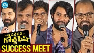 Operation Gold Fish Movie Success Meet || Aadi || Abburi Ravi || Sai Kiran || iDream Movies - IDREAMMOVIES