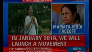 After no-trust vote, Mamata challenges PM Modi, says Congress and Left have double standards - NEWSXLIVE