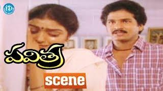 Pavitra Movie Scenes - Kittaiah Plans To Earn Money For Pavitra || Rajendra Prasad - IDREAMMOVIES