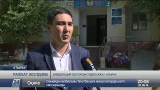 71 дом и 12 общежитий признаны аварийными в Атырау