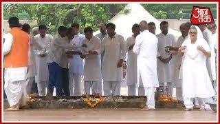 Atal Ji की अस्थि कलश यात्रा Haridwar से Live - AAJTAKTV