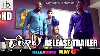 Dongaata release trailer - idlebrain.com - IDLEBRAINLIVE