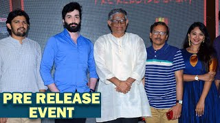 Heza Movie Pre Release Event | Munna Kasi, Nutan Naidu | Telugu Movie News | Tollywood News - TFPC