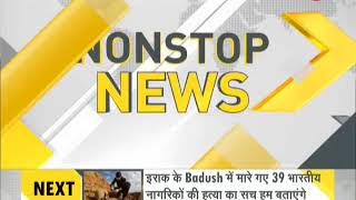 DNA: Non Stop News, March 20, 2018 - ZEENEWS