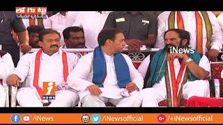 Why Congress Leaders Suresh Reddy And Vasu Babu Focus On Balkonda Constituency? | Loguttu | iNews - INEWS