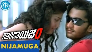 Gundaisam Movie Songs - Nijamuga Thanu Evarani Video Song    Arulnidhi, Pranitha    Manikanth Kadri - IDREAMMOVIES