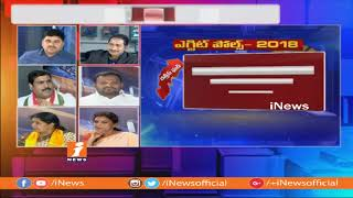 Debate On 5 States Exit Polls and Lagadapati Survey Results Telangana Elections | P2 | iNews - INEWS