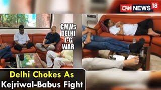 Epicentre | #LGKejriwalStandOff: Delhi Chokes As Kejriwal-Babus Fight | CNN News18 - IBNLIVE