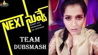 Next Nuvve Movie Team Funny Dubsmash | Latest Telugu Trailers | Aadi, Vaibhavi, Rashmi - SRIBALAJIMOVIES