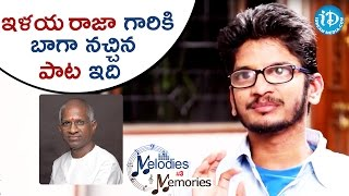 Ananta Sriram About ilayaraja's Favourite Song || Melodies & Memories - IDREAMMOVIES