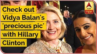 Check out Vidya Balan's 'precious pic' with Hillary Clinton - ABPNEWSTV