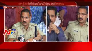 Excise Officers Press Meet over Two Nigeriens Arrest in Drugs Mafia Case || NTV - NTVTELUGUHD