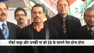 Rajasthan High Court directs Robert Vadra to appear before ED in land case - ZEENEWS