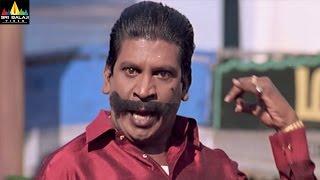 Vadivelu Comedy Comedy Scenes Back to Back | Volume 1 | Telugu Comedy Scenes - SRIBALAJIMOVIES