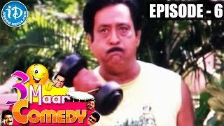 COMEDY THEENMAAR - Telugu Best Comedy Scenes - Episode 6 - IDREAMMOVIES