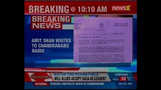 Amit Shah's withering letter slams TDP Govt,Chandrababu Naidu for lapses over AP special status - NEWSXLIVE