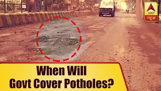 Meerut: Many potholes found on Roorkee road after rain - ABPNEWSTV