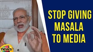 Modi's Masala Speech | Stop Giving Masala To Media Says Modi | Mango News - MANGONEWS