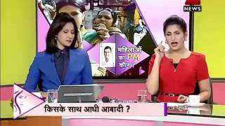 Women`s day: Whom do Indian women see as the next PM? -Part 4 - ZEENEWS