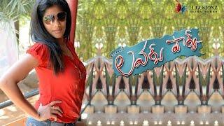 Lovers Park Telugu Short Film By Naveen.B - YOUTUBE