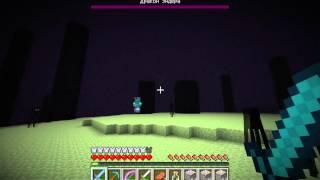 Выживание в Minecraft 17 серия