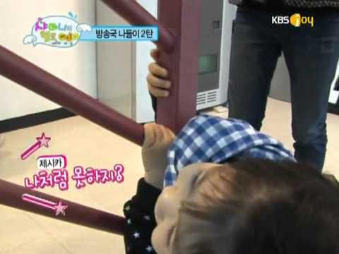 SNSD Jessica Hyoyeon & SHINee Minho @ Hello Baby 3_3 Feb17.2010 GIRLS' GENERATION 720p HD